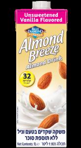 משקה שקדים Almond Breeze בטעם וניל ללא תוספת סוכר