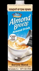 משקה שקדים Almond Breeze להקצפה